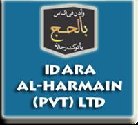 Idara Al-Harmain :